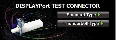 Display port Testconnectoren