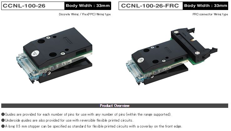 Romex CCNL-100-26