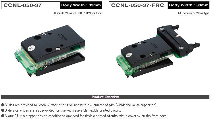 Romex CCNL-050-37