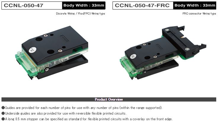 Romex CCNL-50-47