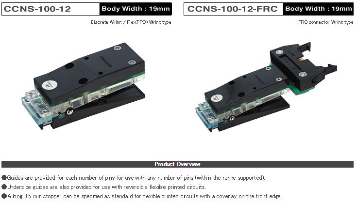 Romex CCNS-100-12
