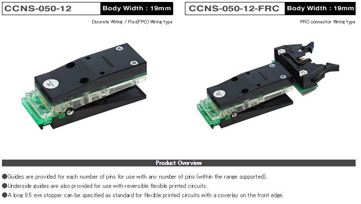 Romex CCNS-50-12